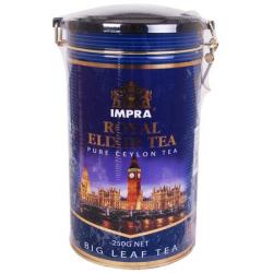 Черный чай Королевский...