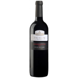Грузинское вино...