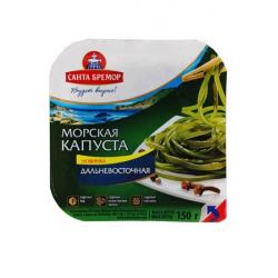 Marinirane morske alge...