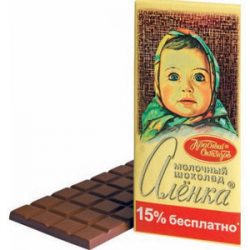 Mlečna čokolada ALJONKA 200g