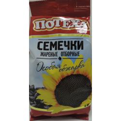 Sončnična semena POTEHA, 300g