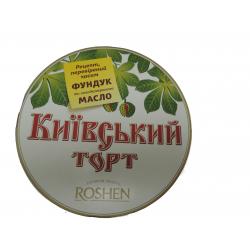 Torta KIJEVSKA Roshen, 450 g