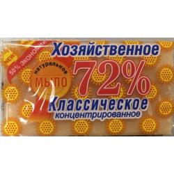 Trdo milo 72%