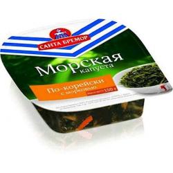 Morske alge z korenčkom 150g