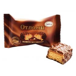 Конфета Отломи в шоколадной...