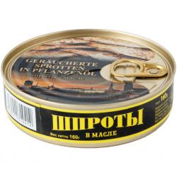 Шпроты 160 г